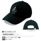 【KAWASAKI】火焰圖案賽車帽| Webike摩托百貨