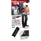 【DEGNER】皮革護腿| Webike摩托百貨