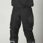 【SHIFT】White Label BLAk 越野車褲| Webike摩托百貨