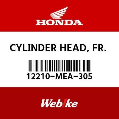 【HONDA原廠零件】缸 【CYLINDER HEAD, FR. 12210-MEA-305】  Webike摩托百貨