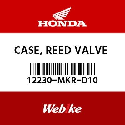 【HONDA原廠零件】外蓋 【CASE, REED VALVE 12230-MKR-D10】| Webike摩托百貨