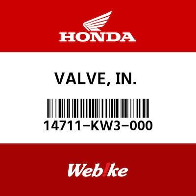 【HONDA原廠零件】汽門 【VALVE, IN. 14711-KW3-000】  Webike摩托百貨