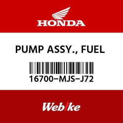 【HONDA原廠零件】汽油幫浦 【PUMP ASSY., FUEL 16700-MJS-J72】| Webike摩托百貨